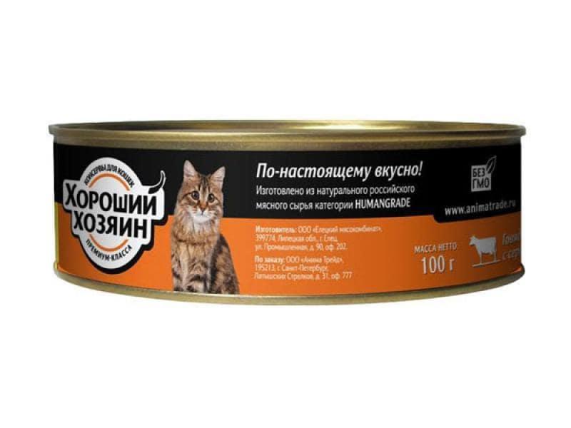 Какие корма для кошек делают в россии